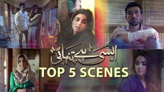 Top Scenes