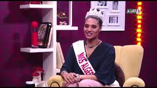 ملكة جمال الجزائر خديجة بن حمو : أحلم تاج جمال الكون  ؟