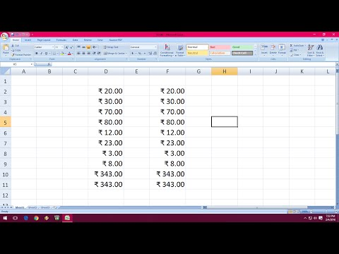 How to Auto Add Indian Rupee Symbol in MS Excel