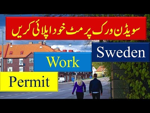 How to Apply Sweden Work Visa/Work Permit.