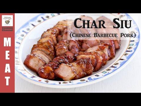 Char Siu (Chinese Barbecue Pork) | Malaysian Chinese Kitchen