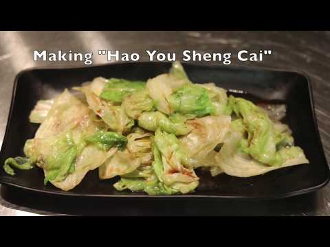 Hao You Sheng Cai - Chinese Stir Fried Lettuce!