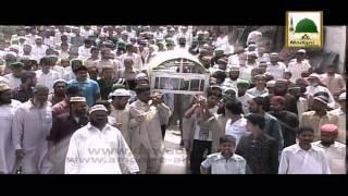 Bayan - Qabar Ki Pehli Raat - Promo