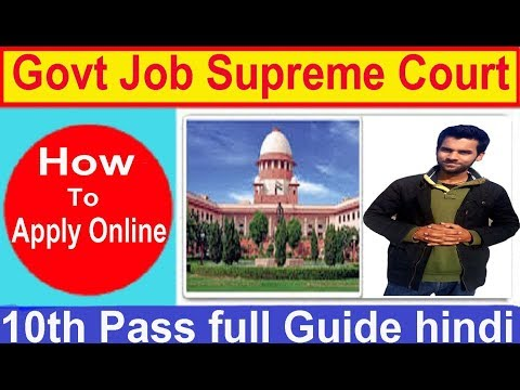 How to Apply Online Supreme Court of India Recruitment 2018, 10th Pass Latest Govt Job