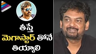Puri Jagannadh about movie with Chiranjeevi | Rogue Telugu Movie Interview | Ishan | Mannara Chopra
