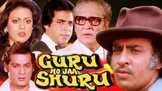 Guru Ho Jaa Shuru | Full Movie | Mahendra Sandhu | Prema Narayan | Superhit Hindi Movie
