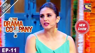 The Drama Company - Episode - 11 - 20th August, 2017