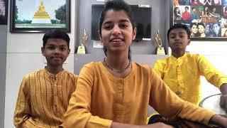 Aaj kal yaad kuchh aur rehta nahi (COVER) Rishav Thakur, Maithili Thakur, Ayachi Thakur