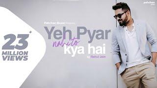 Yeh Pyar Nahi To Kya Hai - Title Song | Rahul Jain | Full Song | Sony TV Serial