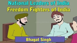Bhagat Singh Stories in English | National Leaders Stories in English | Freedom Fighters Stories