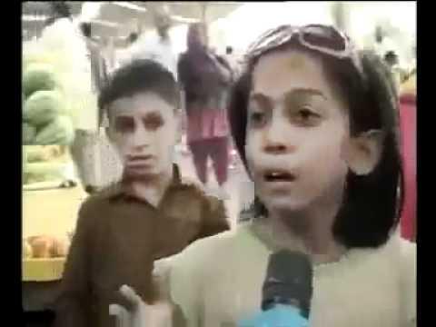pakistani girl pissed off