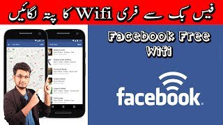 How to Use Facebook Free Wifi!