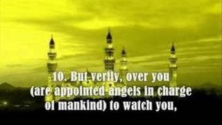 Surah Al Infitar-Abdullah Matrood