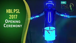 THE #HBLPSL 2017 OPENING CEREMONY BEGINS! - THE REVEAL