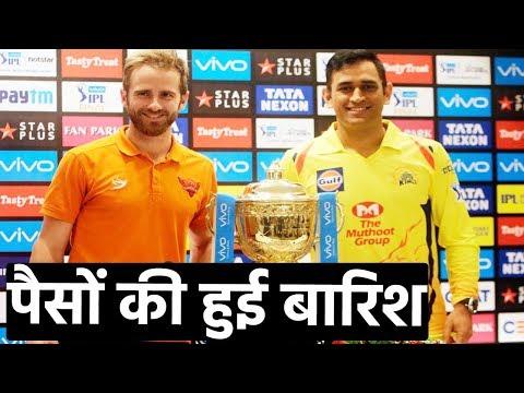 जानिए IPL खिताब जीतने वाली CSK और Runner-UP SRH को कितना मिला पैसा