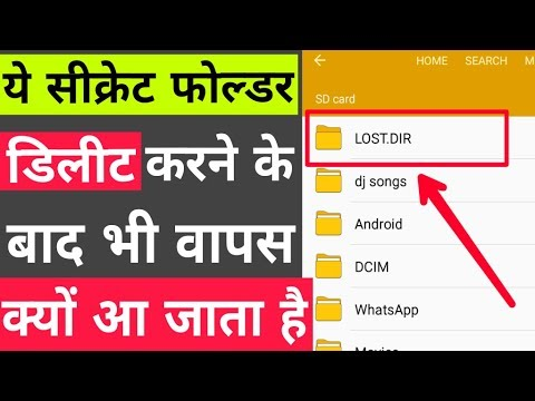 What is LOST.DIR folder in android phone ? What Happens if we Delete LOST.DIR folder