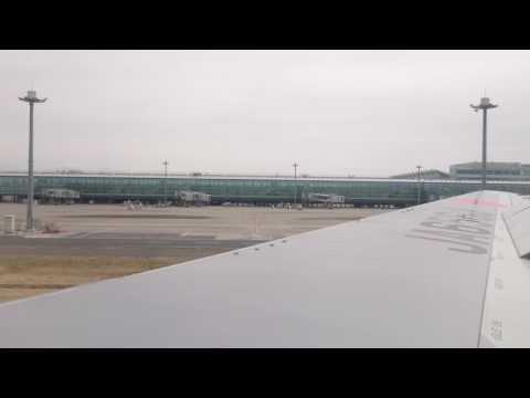 2017/03/04 LANDING JL456 TOKYO INTERNATIONAL AIRPORT