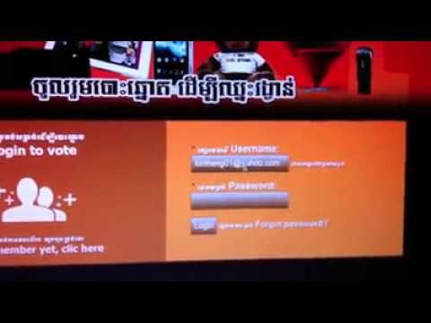 How to register Digistar account Digi Cambodia