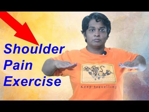 Shoulder Pain - Frozen shoulder Exercise