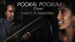 Pookal Pookum Cover Video   Afzal Yusuff   Pooja NJ Ft Rafique Khan   GV Prakash   Madarasapattinam