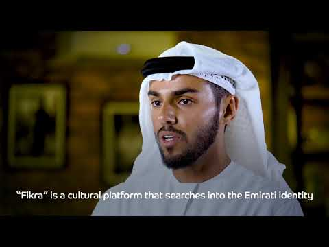 du Emirati Startup Challenge: Inspirational Entrepreneurs - Part 1