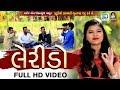 LERIDO Manisha Barot New Gujarati DJ Song 2018 FULL VIDEO RDC Gujarati mp3