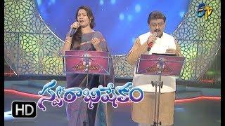 Hamsa Nadamo  Song | SP Balu,GethaMadhuri  Performance | Swarabhishekam | 14th January 2018