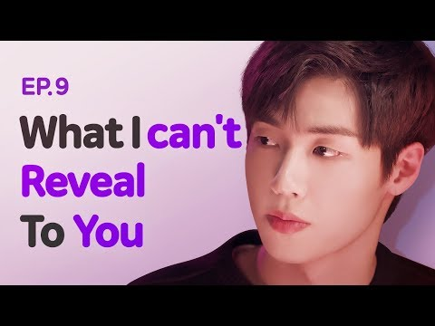 What I Can't Reveal To You | Luv Pub | Season 1 - EP.09