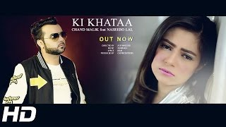 KI KHATAA - OFFICIAL VIDEO - CHAND MALIK Ft. NASEEBO LAL (2016)