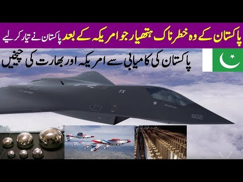 Pakistan has got success in latest abilities and capabilities