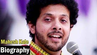 Mahesh Kale - Biography