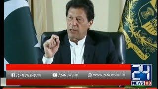 PM Imran Khan Talk with Senior Anchors | 24 News HD