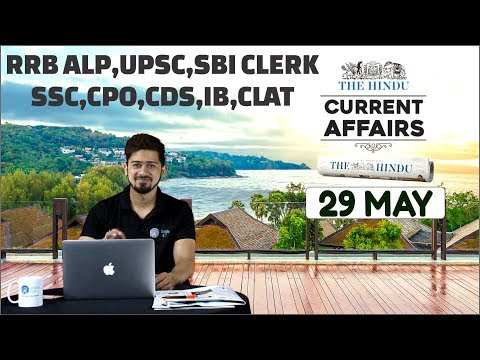 CURRENT AFFAIRS | THE HINDU |29th May 2018 | UPSC,RRB,SBI CLERK/IBPS,SSC,CLAT & OTHERS