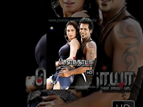 Xxx Mp4 Tamil Cinema Soundarya Full Length Tamil Movie 3gp Sex