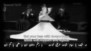 Zaboor E Ajam Urdu Pdf
