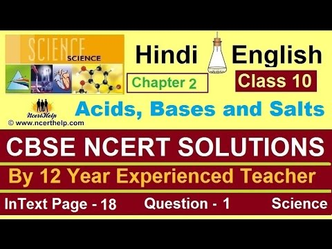 1801acids base and salts  chapter 2 science class 10 ncert solutions  You have been provided