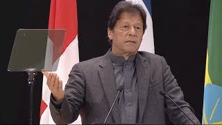 PM Imran Khan Speech at First Global Refugee Forum in United Nations Geneva | 17 Dec 2019