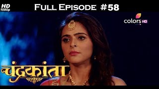 Chandrakanta - 13th January 2018 - चंद्रकांता - Full Episode