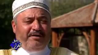 #x202b;مقام اللامي مقام قران عراقي حزين جدا بصوت القارئ الحاج عامر الكاظمي#x202c;lrm;