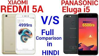 XIAOMI REDMI 5A VS Panasonic Eluga I5 - Full Comparison | Panasonic Eluga i5 vs Redmi 5A in Hindi .