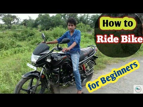 How to Drive a Bike { बाइक चलाना सीखे } For Beginners || in Hindi ||