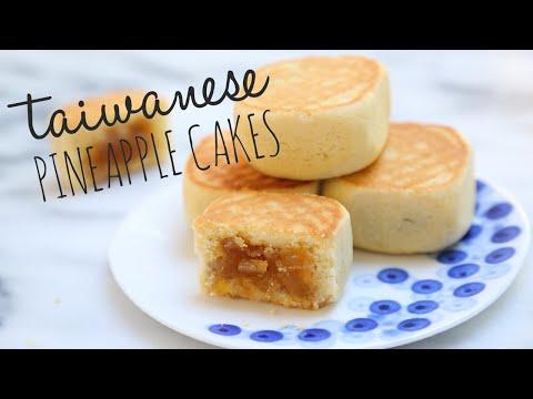 Taiwanese Pineapple Cakes (Tarts) 鳳梨酥 | Angel Wong's Kitchen