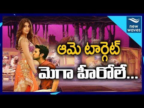 Xxx Mp4 Pooja Hegde Item Song In Ram Charan 39 S Rangasthalam Movie Jigelu Rani Song New Waves 3gp Sex