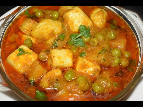 How To Make | Aloo Matar Paneer Recipe  | Very Tasty Recipe | By Tasty Kitchen point