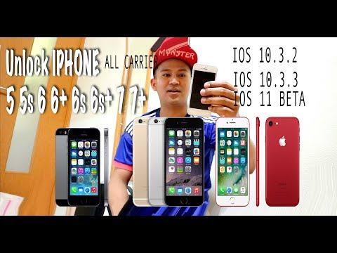 UNLOCK ALL IPHONE CARRIER LATEST IOS 10.3.2 10.3.3 IOS 11 BETA FREE