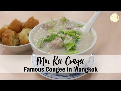 Mui Kee Congee 妹記生滾粥品  – Famous Hong Kong Congee In Mongkok, Silky Smooth With Power Wok Hei