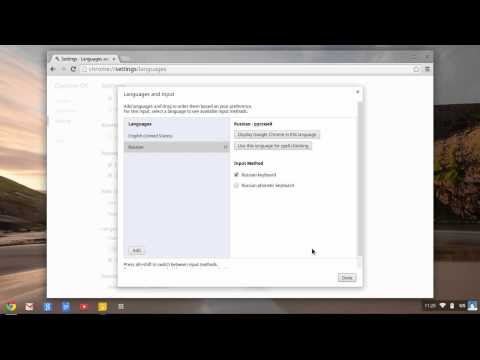 Chromebook Keyboard and Language Settings