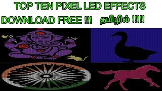 HOW TO CONVERT IMAGE(PHOTO) TO SWF(EFFECT) USING FOR LED