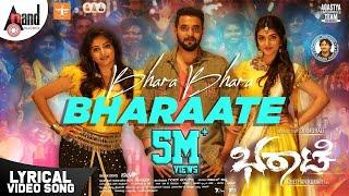 Bhara Bhara Bharaate | Roaring Star Sriimurali | Sree Leela | Chethan Kumar | Arjun Janya | Supreeth