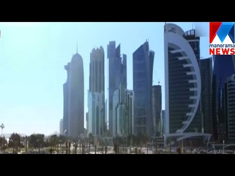 More private participation in Qatar five year plan | Manorama News